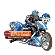 3_shigematsu_drag_moji2