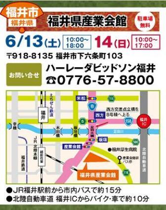 09-expo-fukui_map_icon