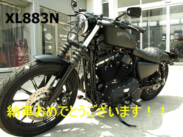 p6197285