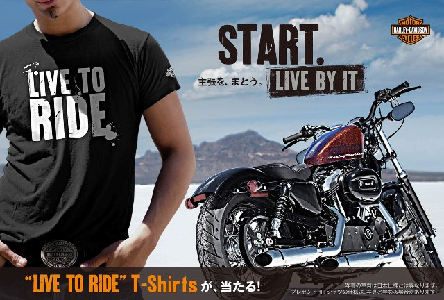 live-to-ride-dm_e8a1a811